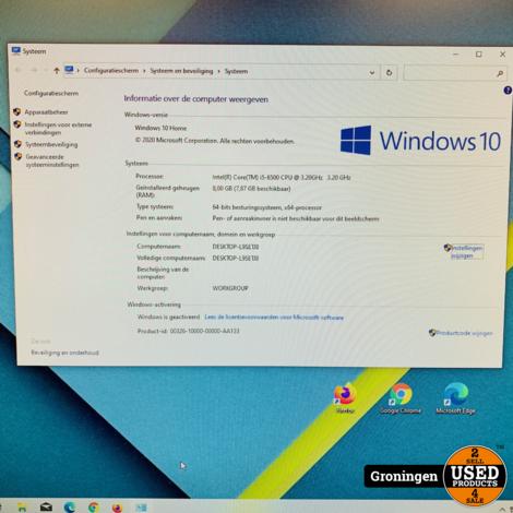 Coolermaster Desktop PC | Core i5-6500 Quadcore (Max. 3.60 GHz) | 8GB DDR4 | 250GB SSD | Windows 10