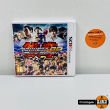 [3DS] Tekken 3D - Prime Edition