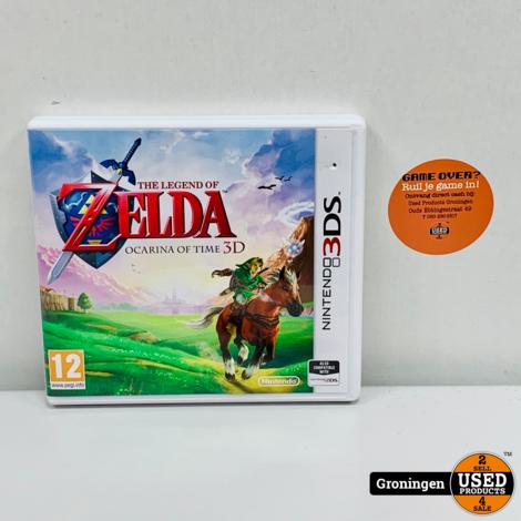 [3DS] The Legend of Zelda: Ocarina of Time 3D
