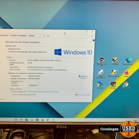 Corsair Game PC | Core i7-4770K | 16GB RAM | 240GB Intel SSD | R9 290 Gaming 4GB | Win 10