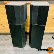 Bose Bose 10.2 Series II | Zuilen luidsprekerset 180 watt