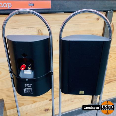 JAMO SAT 300 Speakerset + JAMO ABR Tube Subwoofer | incl. Design speakerstands