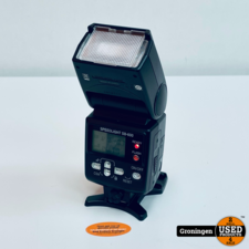 Nikon Nikon Speedlight SB-600 Flitser + Speedlight Standaard AS-19