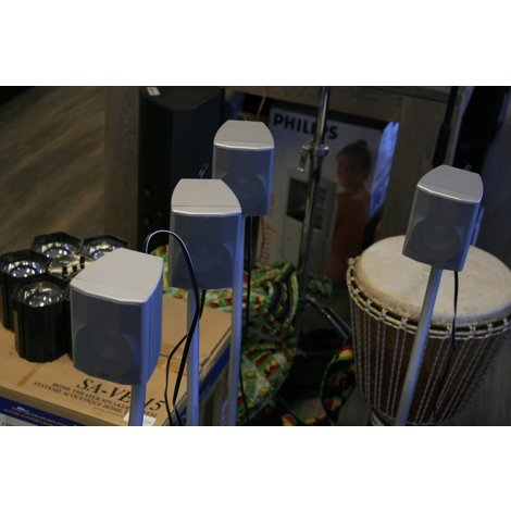 Elac 5.1 speakerset |Sub 101 ESP sub & Cinema 1 Sat speakers