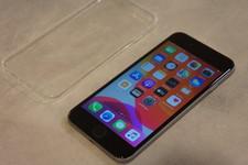 apple Apple iphone 6s 16 gb in nette staat inclusief hoesje