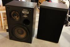 Bose Bose Interaudio 2000xl speakers