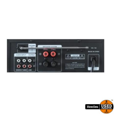Skytronic Karaoke Amplifier USB-SD AV420B