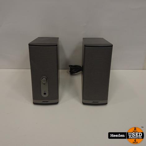 Bose Companion 2 Series II | Grijs | B-Grade | Met Garantie
