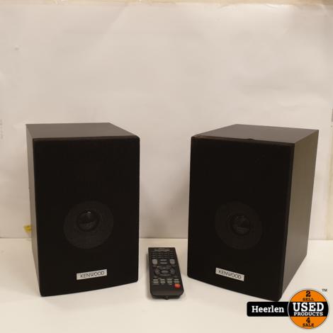 Kenwood M-616DV AudioStereo | Zilver | B-Grade | Met Garantie