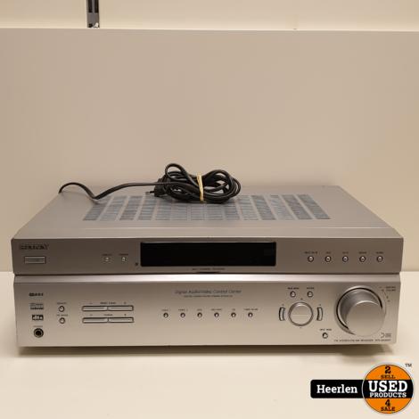 Sony Sony STR-DE497P | Zilver | B-Grade | Met Garantie