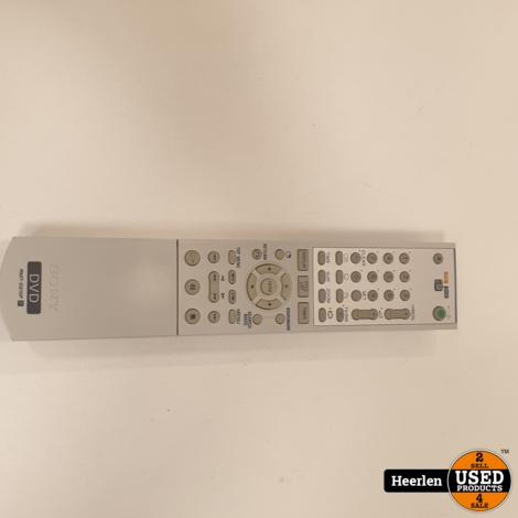Sony Sony RDR-GX210 DVD Recorder | silver | B-Grade | Met Garantie
