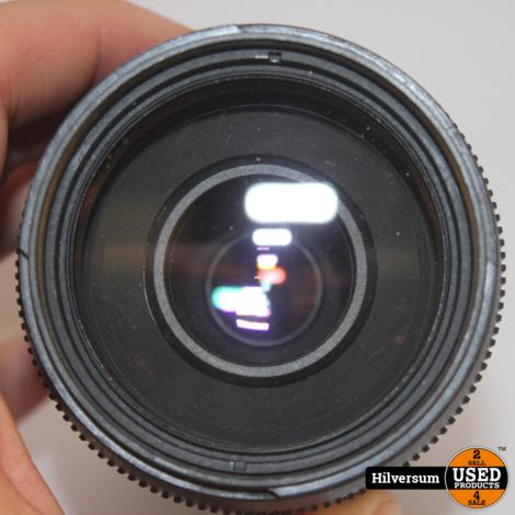 Tamron AF 70-300mm F4-5.6 LD MACRO 1:2