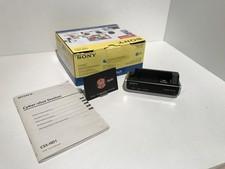 Sony CSS-HD1 Cyber-Shot Dockingstation Compleet in Doos
