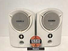 Solid Team Speakers 75Watt