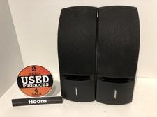 Bose 161 Speakers Zwart