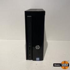 HP HP Desktop PC SlimLine 260-p121nd