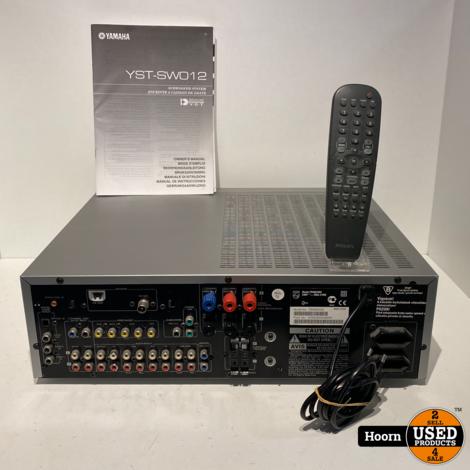 Philips FR966/00S Digital Audio/Video Receiver/Versterker incl. Boekjes en Afstandsbediening