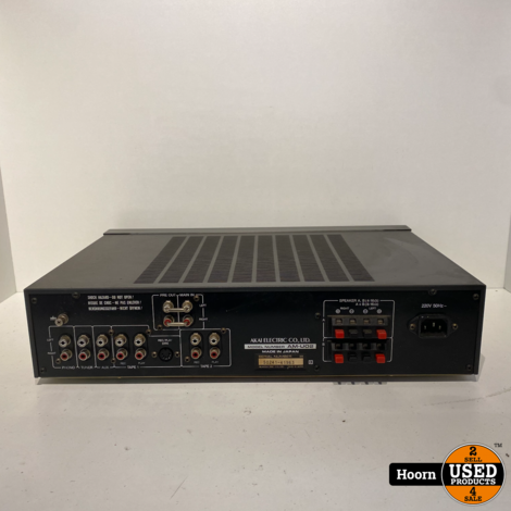 Akai AM-UO2 Stereo Intergrated Amplifier Vintage