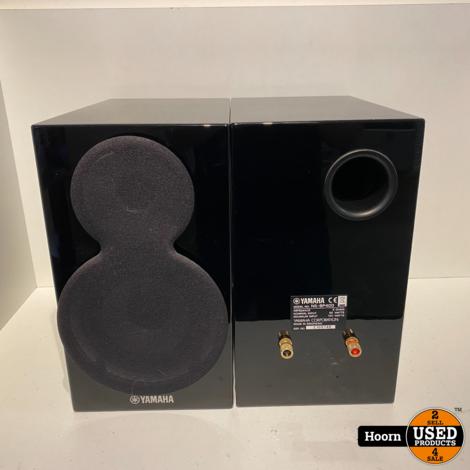Yamaha NS-BP400 Speakers 120W Piano Zwart