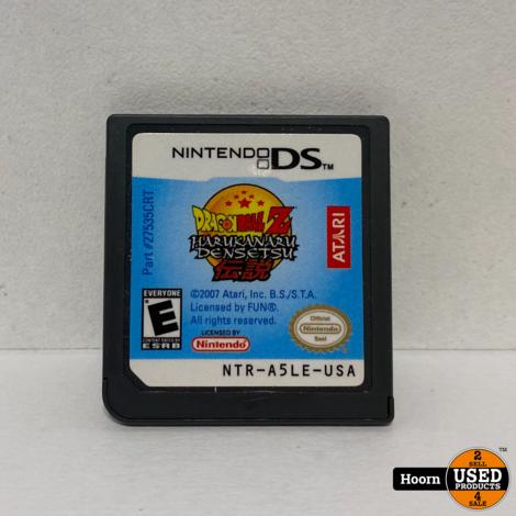 Nintendo DS Game Losse Cassette: Dragon Ball Z Harukanaru