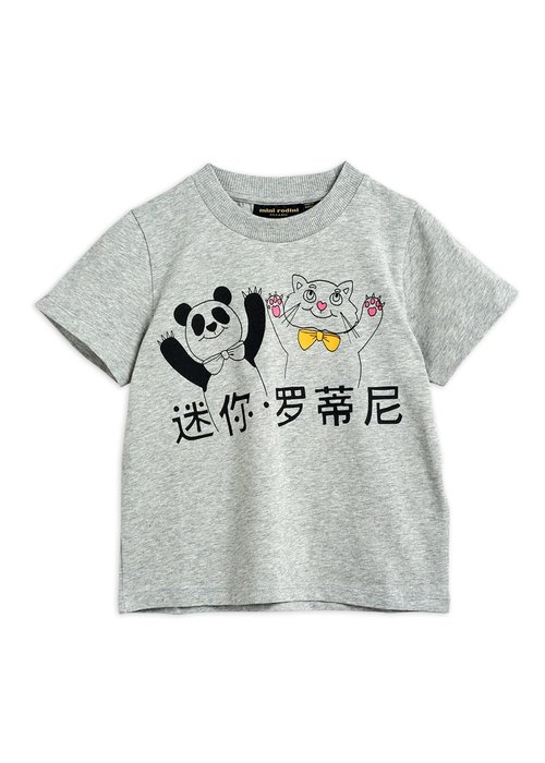 Mini Rodini Mini Rodini Cat and Panda SP SS Tee Grey Melange