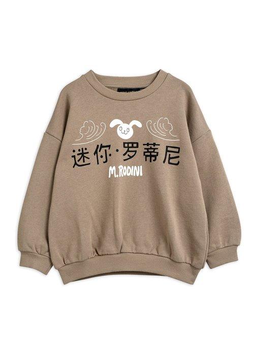Mini Rodini Mini Rodini Rabbit SP Sweatshirt Grey