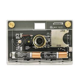 Paper Shoot Vanguard Camera Set