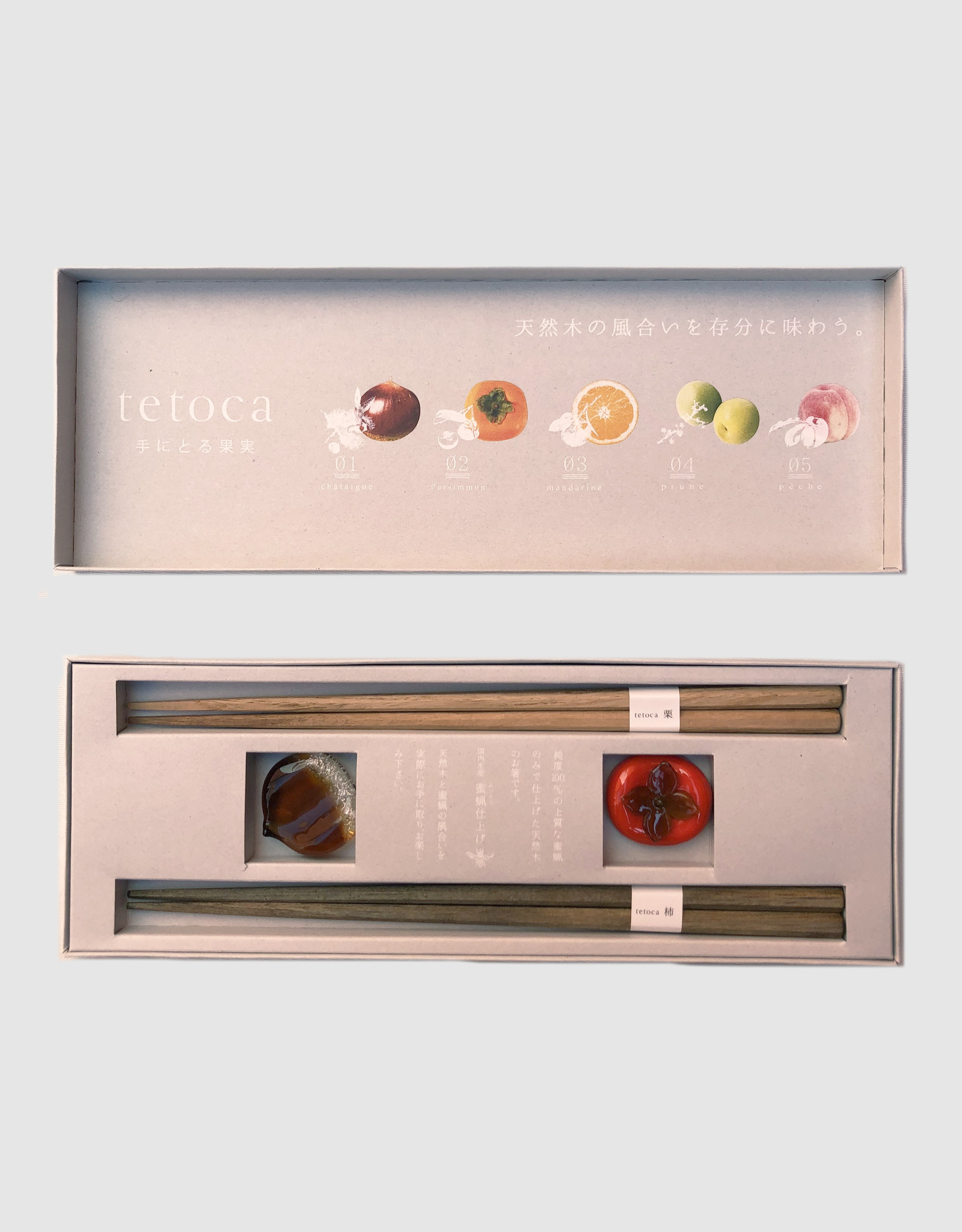 Kawai Kawai Tetoca chopsticks set 1