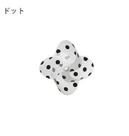 Kaiko Kaiko Kaze Guru Magnet dots