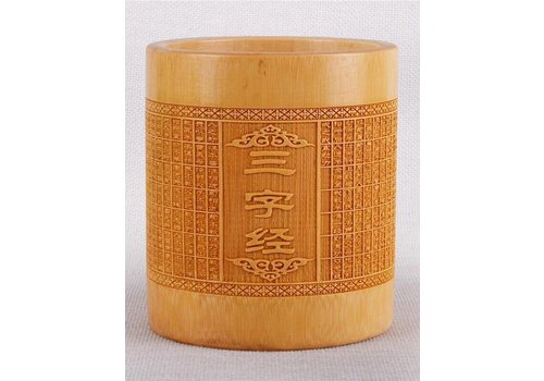 Fine Asianliving Fine Asianliving Chinese Calligraphy Brush Pencil Holder Cup Storage Organizer Container Bamboo