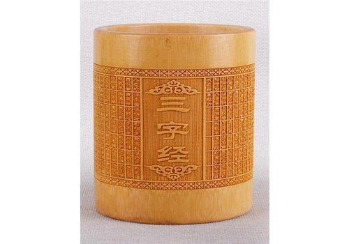 Fine Asianliving Fine Asianliving Chinese Kalligrafie Penselen Houder Bamboe
