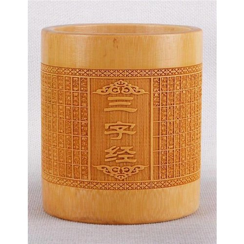 Fine Asianliving Chinese Calligraphy Brush Pencil Holder Cup Storage Organizer Container Bamboo