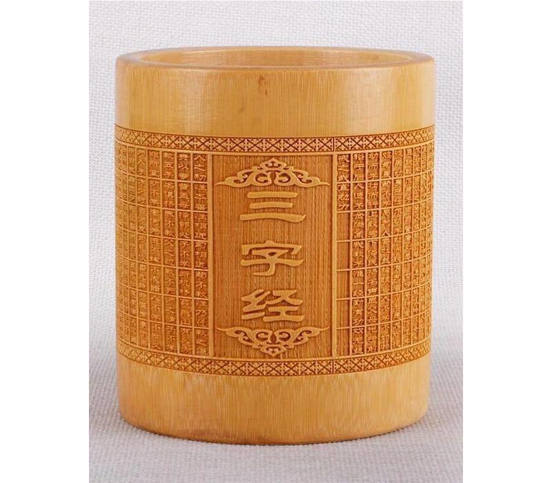 Fine Asianliving Chinese Kalligrafie Penselen Houder Bamboe