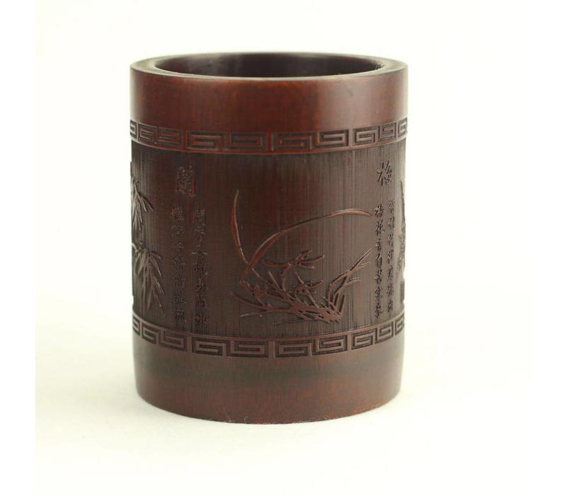 Chinese Calligraphy Brush Pencil Holder Cup Storage Organizer Container Bamboo