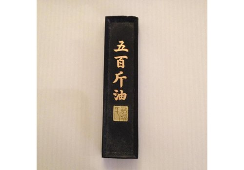 Fine Asianliving Chinese Calligraphy Inkstone