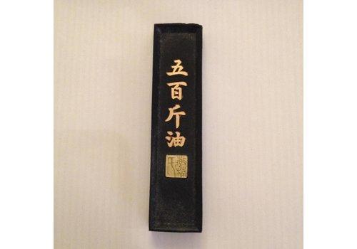 Fine Asianliving Chinese Kalligrafie Inktsteen