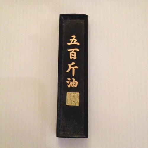 Chinese Calligraphy Inkstone