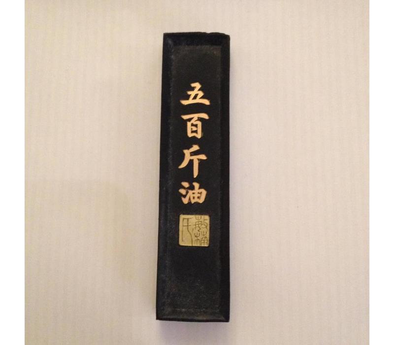 Chinese Kalligrafie Inktsteen