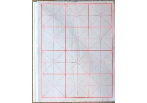 Fine Asianliving Chinese Calligraphy Paper White Rhombuses