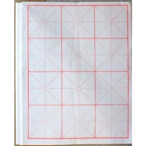 Chinese Calligraphy Paper White Rhombuses