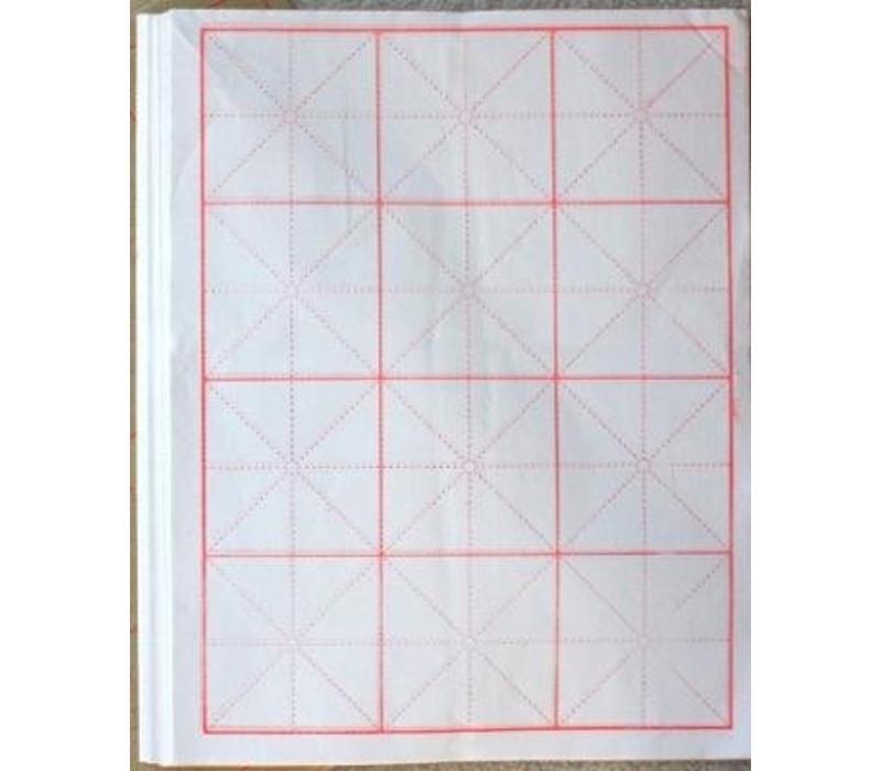 Chinese Kalligrafie Papier met Ruitjes