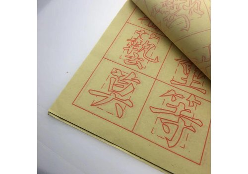 Fine Asianliving Chinese Calligraphy Paper Practice Sheet For Beginners