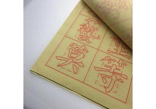 Fine Asianliving Chinese Kalligrafie Papier Oefenblad Voor Beginners