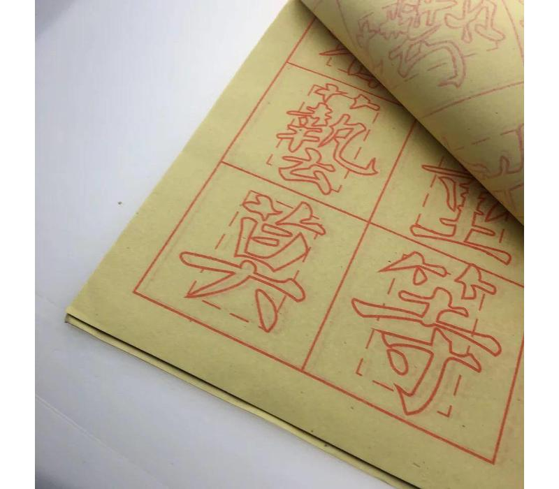 Chinese Calligraphy Paper Practice Sheet For Beginners