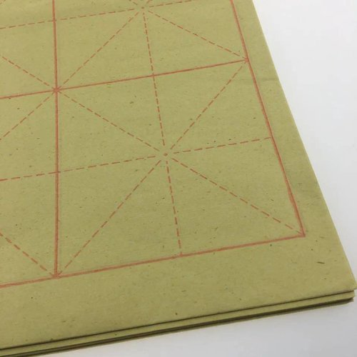 Chinese Calligraphy Paper White Grid For Beginners