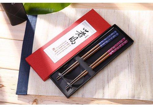 Fine Asianliving Giftbox Luxe Houten Chopsticks Eetstokjes 2 Paar Blauw en Roze