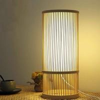 Lampe à Poser Lampe de Bureau en Bambou Maya