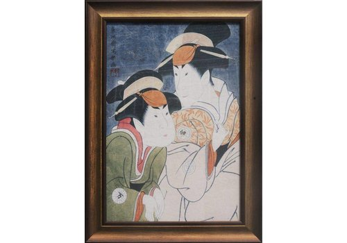 Fine Asianliving Japans Schilderij met Lijst Japanse Vrouwen B36xD3xH58cm