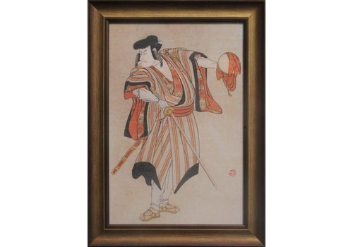 Fine Asianliving Tableau sur Toile Décoration Murale Japonais Encadré Guerrier avec Katana épée L36xH58cm