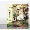 Fine Asianliving Fine Asianliving Kamerscherm Scheidingswand 4 Panelen Kraanvogel